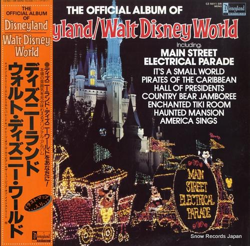 サウンドトラック ディズニーランド・ウォルト・ディズニー・ワールド CZ-5011-DR