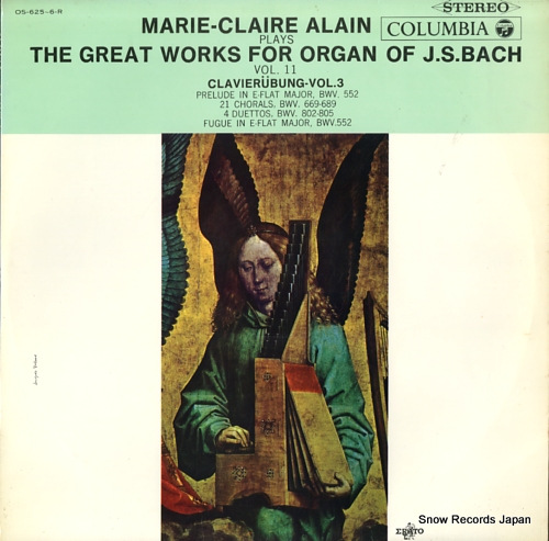 ALAIN, MARIE-CLAIRE marie-claire alan plays the great works for organ of j.s. bach OS-625-6-R - front cover