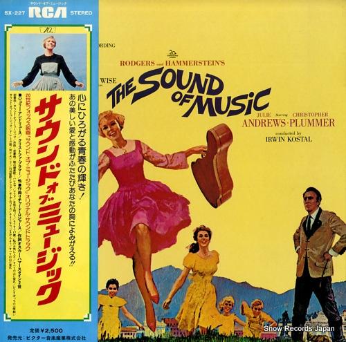 アーウィン・コスタル サウンド・オブ・ミュージック SX-227