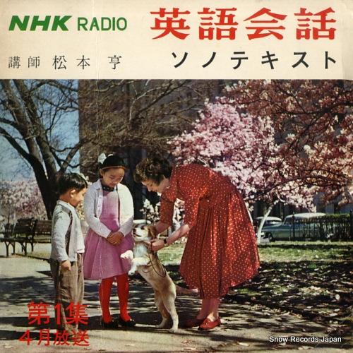 MATSUMOTO, TORU nhk radio eigo kaiwa G3-4 - front cover