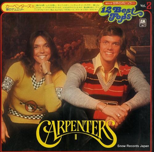 カーペンターズ カーペンターズ2・愛のデュエット X-62
