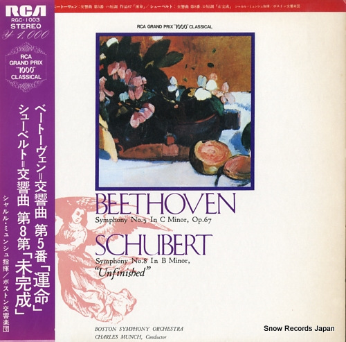 MUNCH, CHARLES beethoven; symphony no.5 in c minor op.67 RGC-1003 - front cover