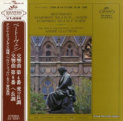 アンドレ・クリュイタンス ベートーヴェン:交響曲第4番変ロ長調 AA.5041
