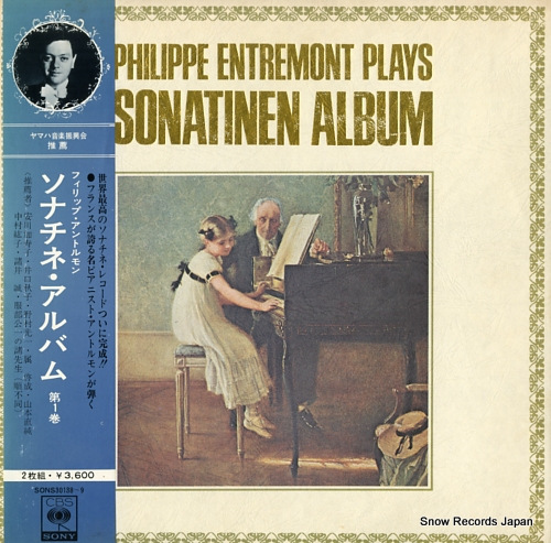 ENTREMONT, PHILIPPE philippe entremont plays sonatienen album, band 1 SONS30138-9 - front cover