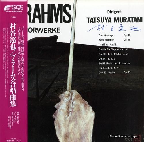 MURATANI, TATSUYA brahms chorwerke FO-1979 - front cover
