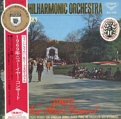 ウィリー・ボスコフスキー 1969年ニュー・イヤー・コンサート