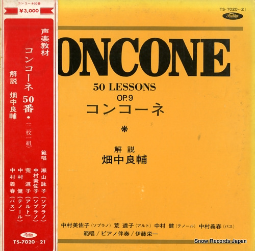 HATANAKA, RYOSUKE concone 50 lessons op.9 TS-7020-21 - front cover