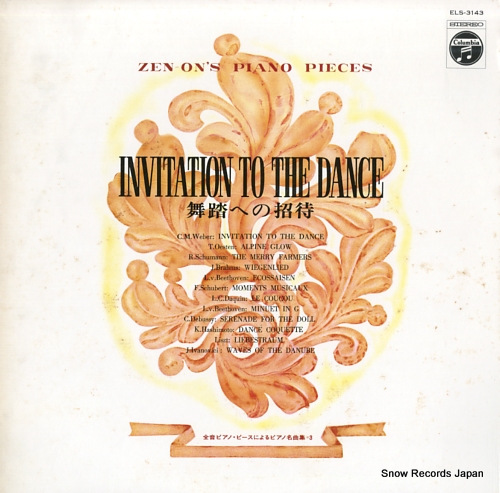 JINZAI, ATSUKO invitation to the dance ELS-3143 - front cover