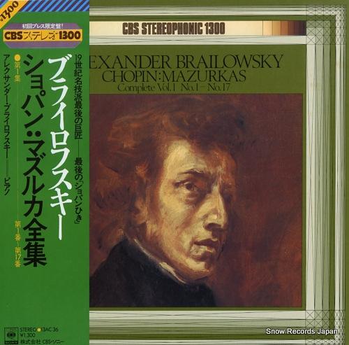 BRAILOWSKY, ALEXANDER chopin; mazurkas complete vol.1 13AC36 - front cover