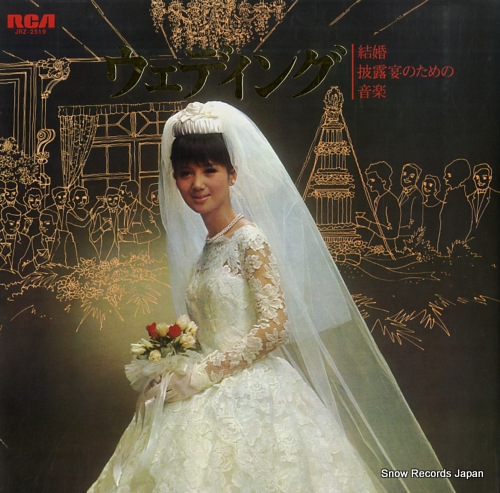 ORCHESTRA GRACE NORTS wedding JRZ-2519 - front cover