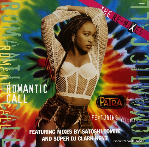 PATRA romantic call 6608626 - front cover