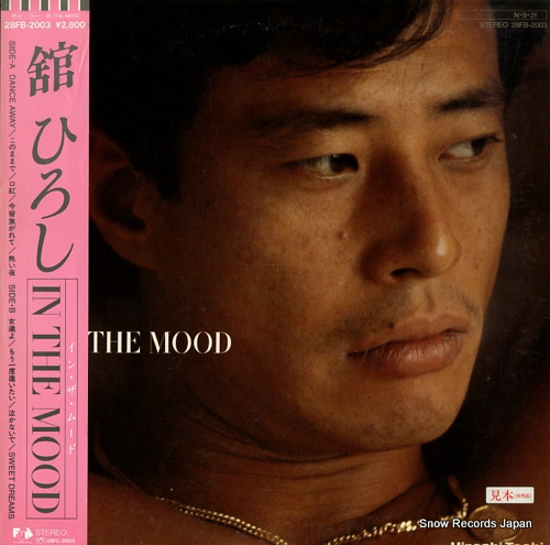 TACHI, HIROSHI in the mood 28FB-2003 - front cover