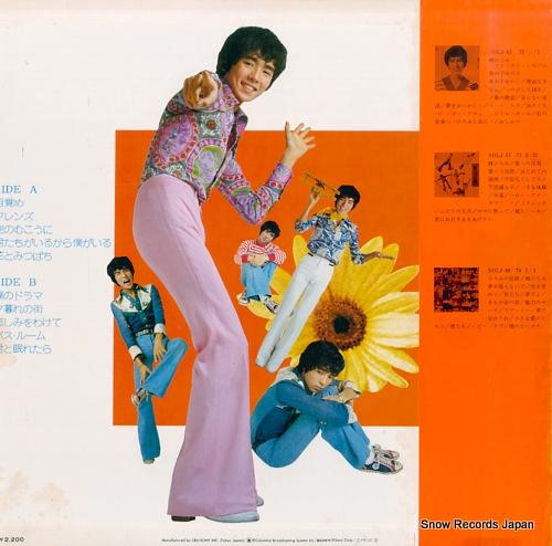 GO, HIROMI hiromi no asa hiru ban SOLL-68 - back cover