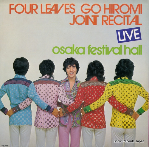 FOUR LEAVES / HIRIMI GO joint recital JS7452-53 - back cover