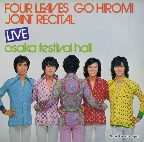 FOUR LEAVES / HIRIMI GO joint recital JS7452-53 - front cover
