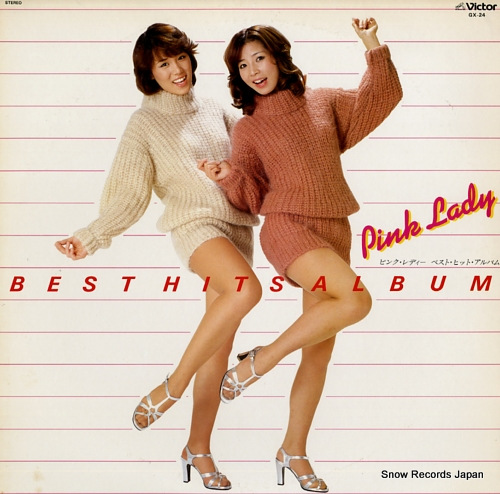 PINK LADY best hits album GX-24 - front cover