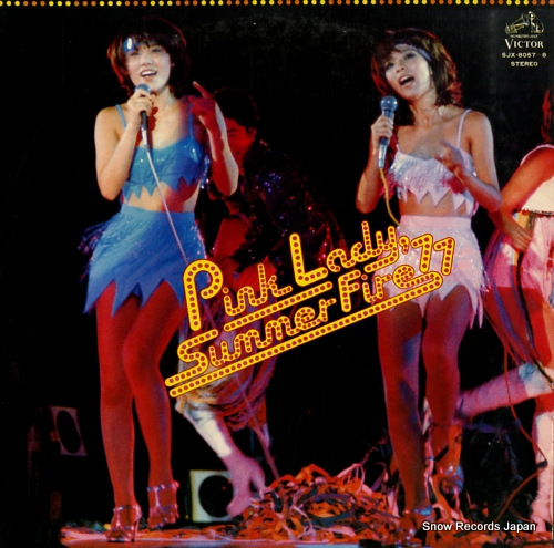 PINK LADY summer fire '77