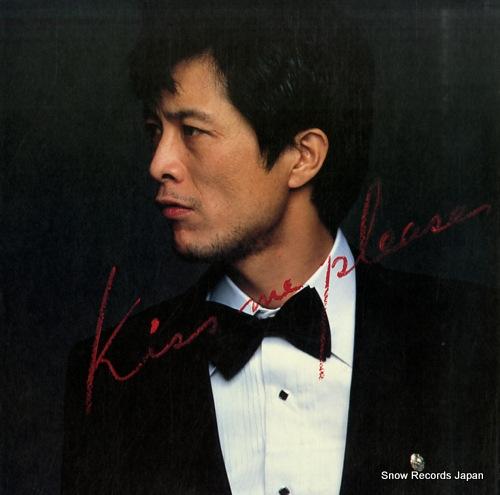 YAZAWA, EIKICHI kiss me please 25AH734 - front cover
