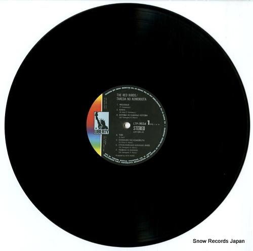 RED BIRDS, THE takeda no komoriuta LTP-9034 - disc
