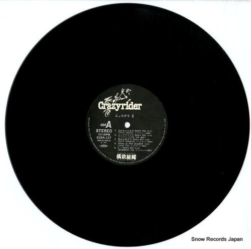 YOKOHAMA GINBAE bucchigiri 2 K28A-127 - disc