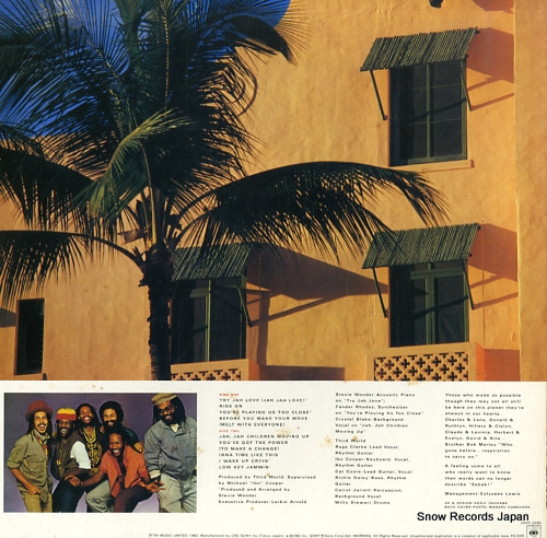 THIRD WORLD you've got the power 25AP2285 - back cover