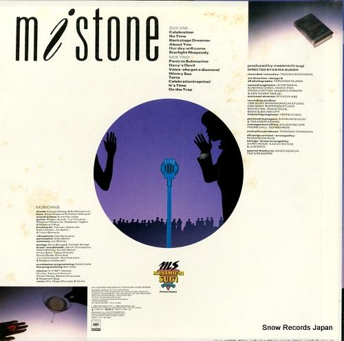 SUGI, MASAMICHI mistone 28AH1731 - back cover