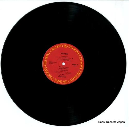SUGI, MASAMICHI mistone 28AH1731 - disc
