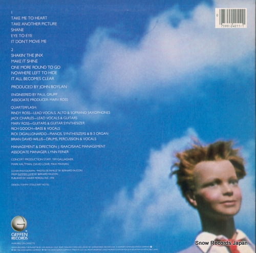 QUARTERFLASH take another picture GHS4011 - back cover