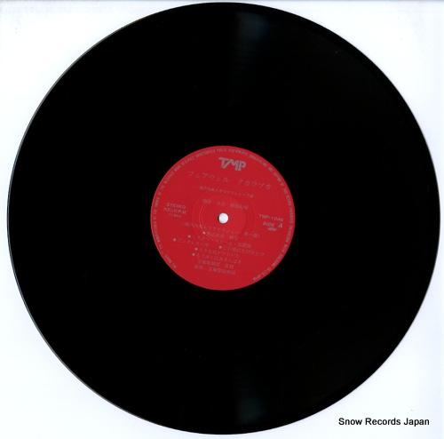SETOUCHI, MIYA farewell takarazuka TMP-1046 - disc