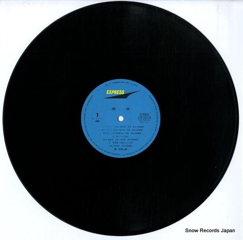 SUGITA, JIRO zenya ETP-72210 - disc