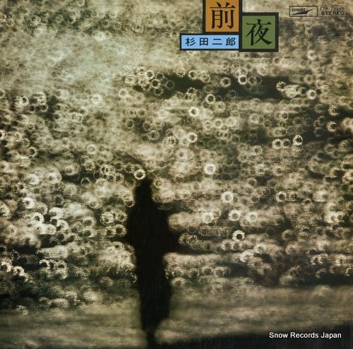 SUGITA, JIRO zenya ETP-72210 - front cover