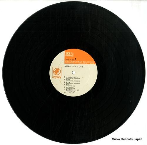 YOSHIDA, TAKURO otogizoushi SOLL34-OD - disc