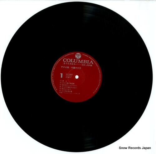 NAITO, YASUKO sukimakaze AP-7050 - disc