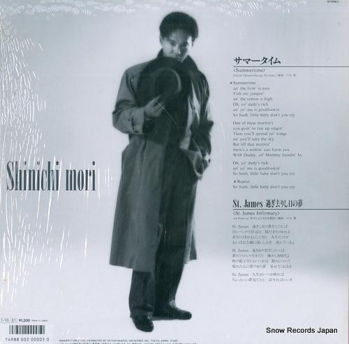MORI, SHINICHI summer time SJX-7005 - back cover