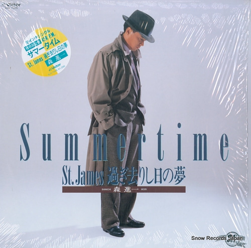 MORI, SHINICHI summer time SJX-7005 - front cover
