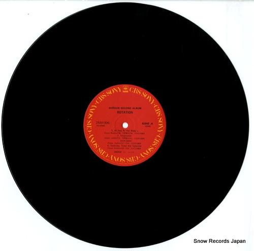SHOGUN rotation 25AH896 - disc