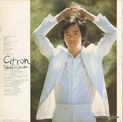 KISHIDA, SATOSHI citron 25AH341 - back cover