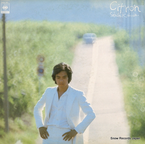 KISHIDA, SATOSHI citron 25AH341 - front cover
