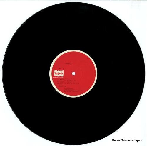 MURASAKI impact BMC-3006 - disc