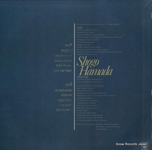 HAMADA, SHOGO kimi ga jinsei no toki 25AH879 - back cover