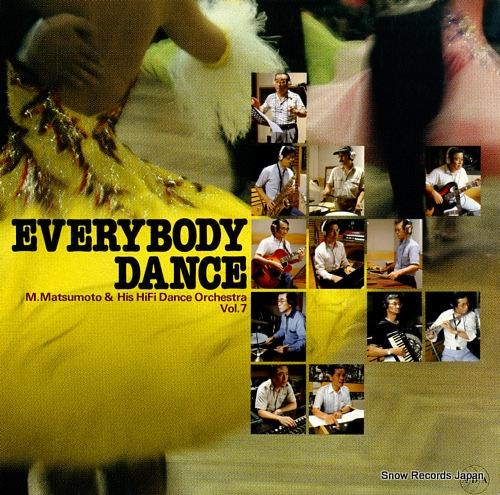 M.MATSUMOTO & HIS HIFI DANCE ORCHESTRA  everybody dance vol.7 PANX-1020