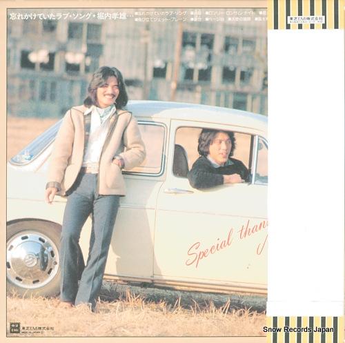 HORIUCHI, TAKAO wasurekaketeita love song ETP-72233 - back cover