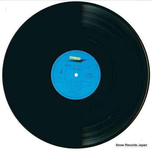HORIUCHI, TAKAO wasurekaketeita love song ETP-72233 - disc