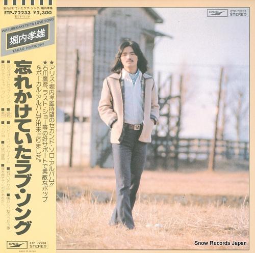 HORIUCHI, TAKAO wasurekaketeita love song ETP-72233 - front cover