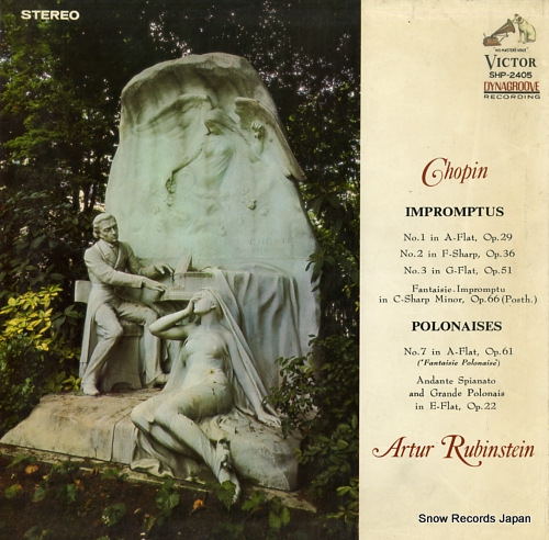 RUBINSTEIN, ARTUR chopin; impromptus / polonaises SHP-2405 - front cover