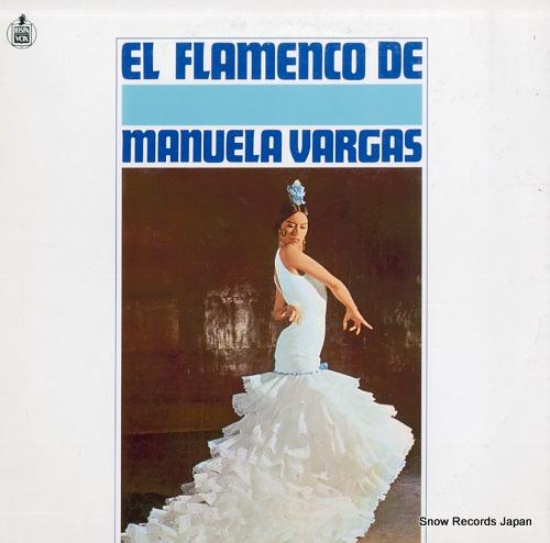 マヌエラ・バルガス アンダルシアの燃える薔薇 G-7806
