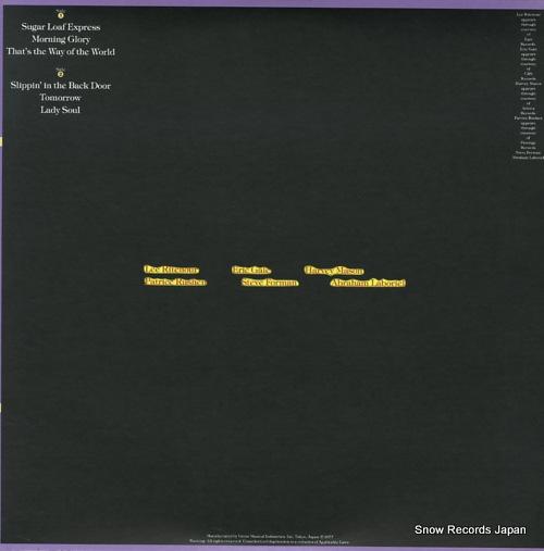 RITENOUR, LEE sugar loaf express VIDC-2 - back cover