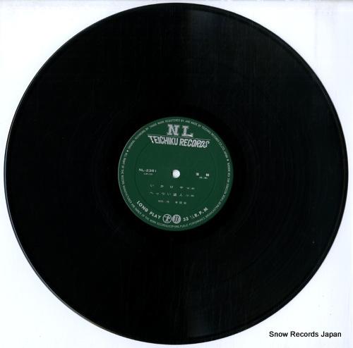 KATSURA, HARUDANJI kessakusyu ikakeya NL-2381 - disc