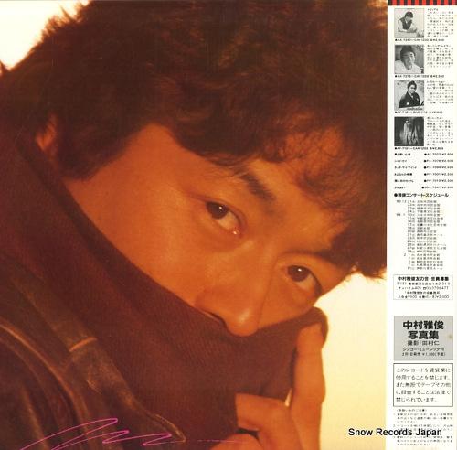 NAKAMURA, MASATOSHI heart breaker wo yosootte AF-7249-A - back cover