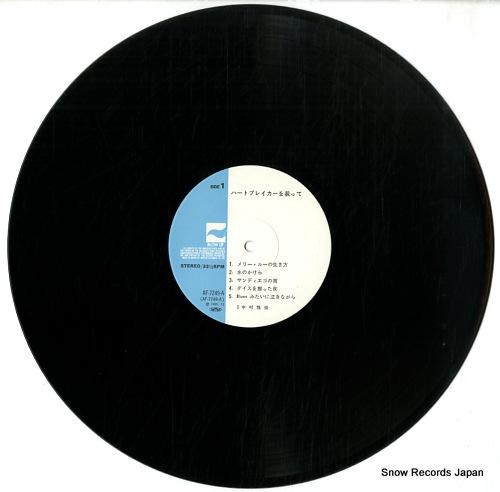 NAKAMURA, MASATOSHI heart breaker wo yosootte AF-7249-A - disc